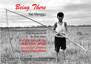 Being There - Nei Menggu